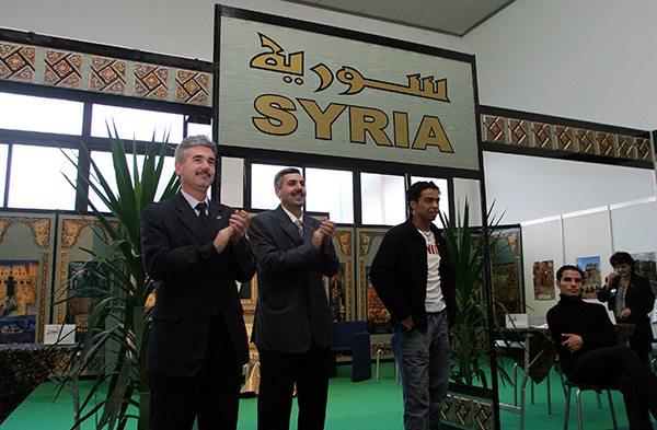 Syria - Paese Ospite Ufficiale 2003