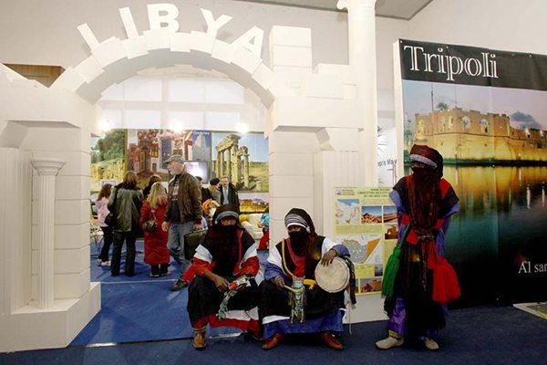 Libia - Paese Ospite Ufficiale 2007