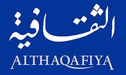 Althaqafiya