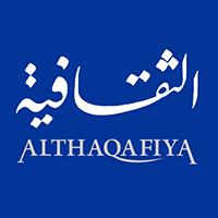 Thaqafiya